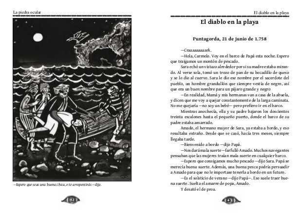 Ilustración y primera página para El diabolo en la playa